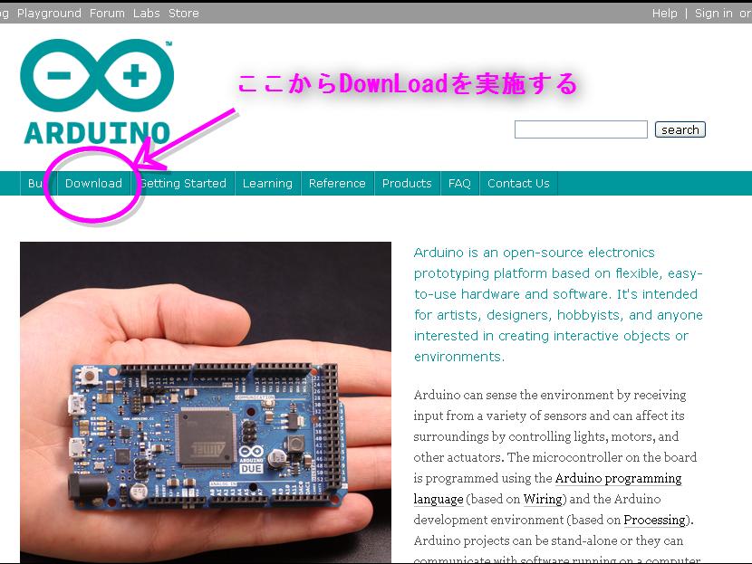 Arduino - HomePage-221635